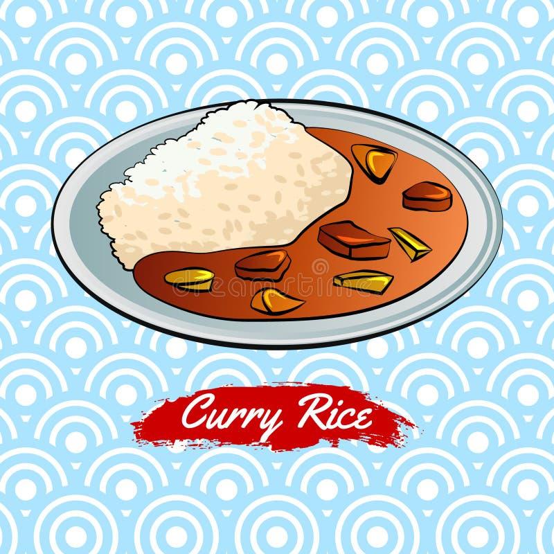 Reeks van heerlijk en beroemd voedsel van Japanner, Kerrierijst, in het kleurrijke pictogram van het gradiëntontwerp stock illustratie