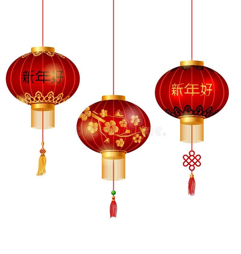 Reeks van Rood Chinees Lantaarnsrondschrijven voor Gelukkig Nieuwjaar stock illustratie