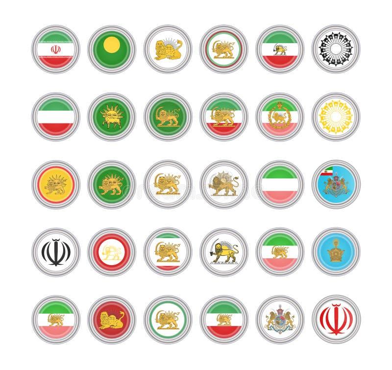 Reeks vectorpictogrammen Vlaggen van Iran stock illustratie