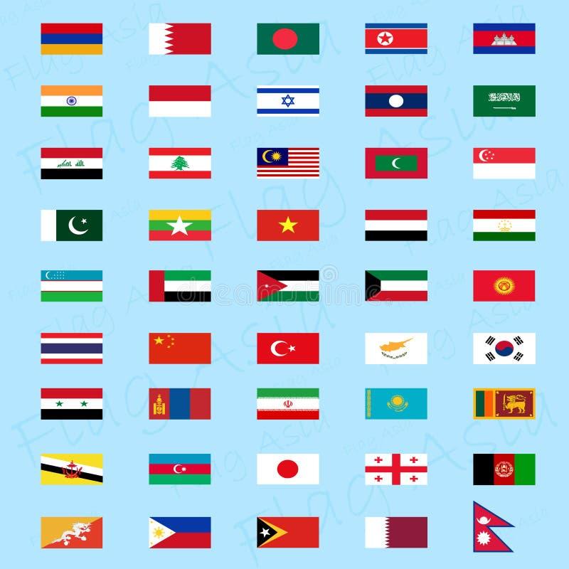 Reeks vlaggen Azië royalty-vrije illustratie