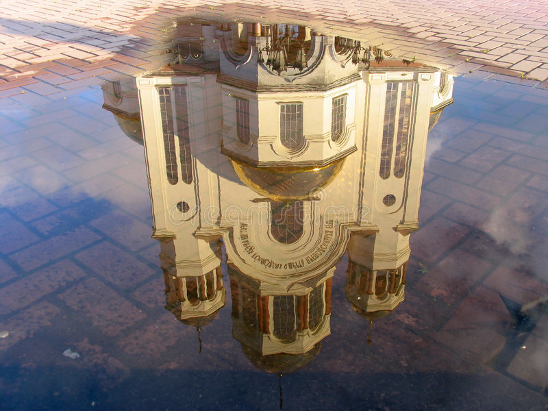 Reflection of Cathedral in the pool stock photography