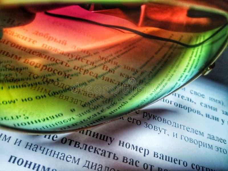 Reflexión en gafas de sol foto de archivo libre de regalías