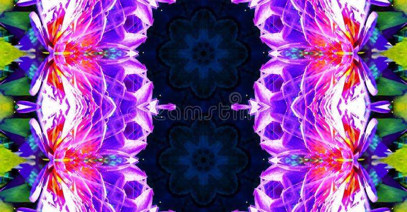Reflexion | Ljus violett mandalakonst stock illustrationer