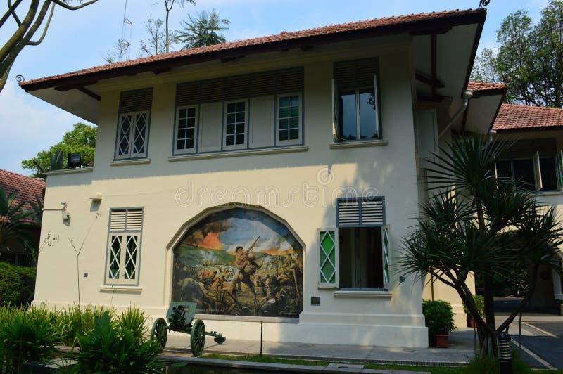 Reflexiones en Bukit Chamdu Singapur fotos de archivo
