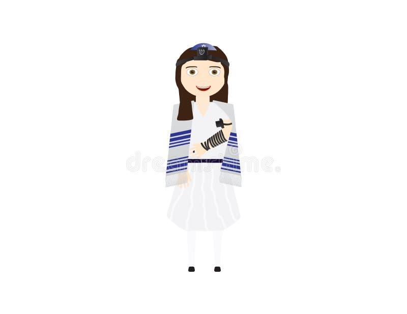 Reform Jewish girl with tefillin and tallit vector illustration. Girl celebrating Bat mitzvah, yom kippur, rosh hashanah, Jewish h stock illustration