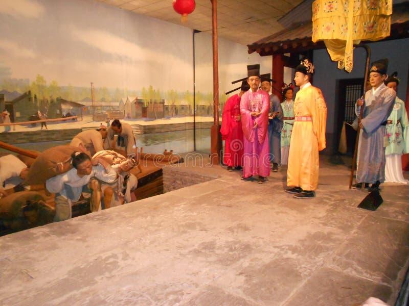 Reforma de Juzheng imagem de stock
