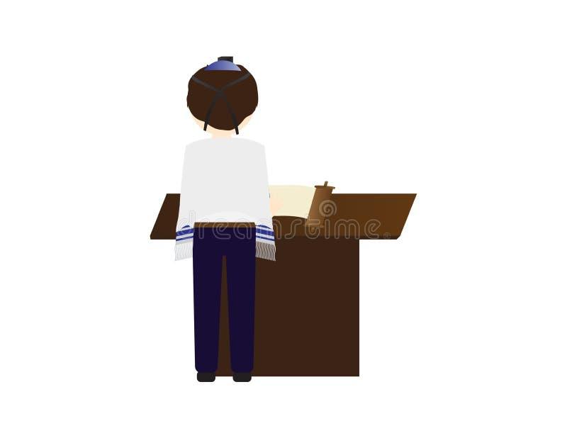 Reforme o menino judaico que aprendem para o bar mitsva, o menino judaico com kippah e a leitura do tallit no torah ilustração stock