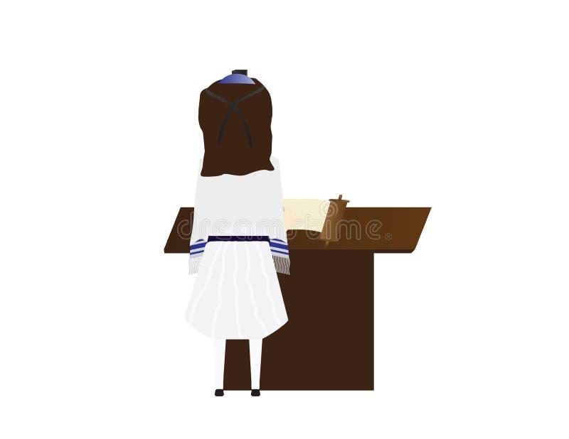 Reformez la fille juive apprenant pour le mitzvah de batte, la fille juive avec le kippah et la lecture de tallit dans le torah illustration stock