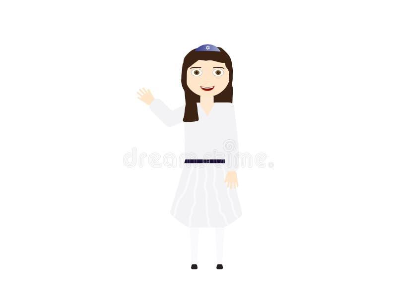 Reformy dziewczyny wektoru Żydowska ilustracja Dziewczyny odświętności nietoperza mitzvah, yom kippur, rosh hashanah, Żydowscy wa royalty ilustracja