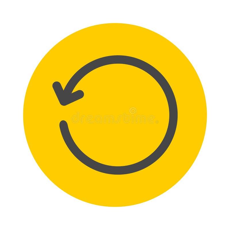 Refresque o ícone ilustração stock