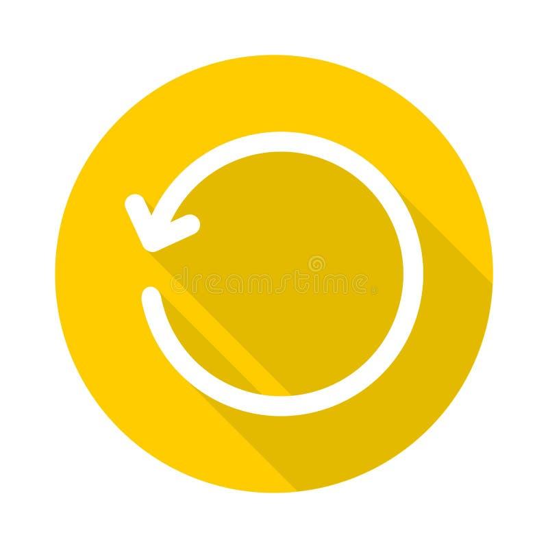 Refresque o ícone ilustração do vetor