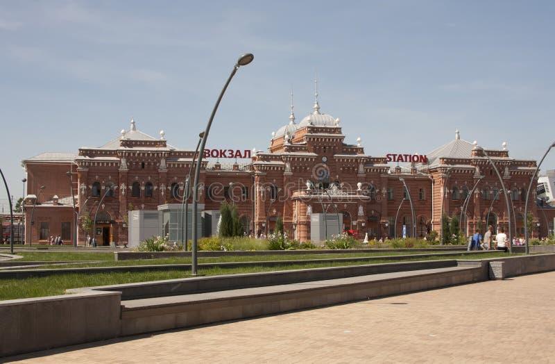 Regardez la station de train dans la ville de Kazan Russie photo stock