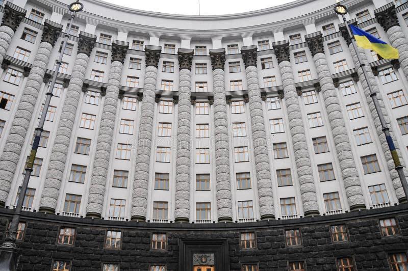 Regering av Ukraina byggnad royaltyfri bild