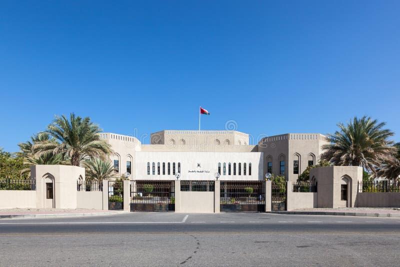Regerings- byggnad i Muscat, Oman fotografering för bildbyråer