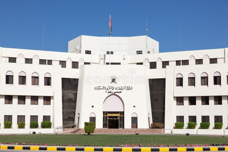 Regerings- byggnad i Muscat, Oman arkivfoton