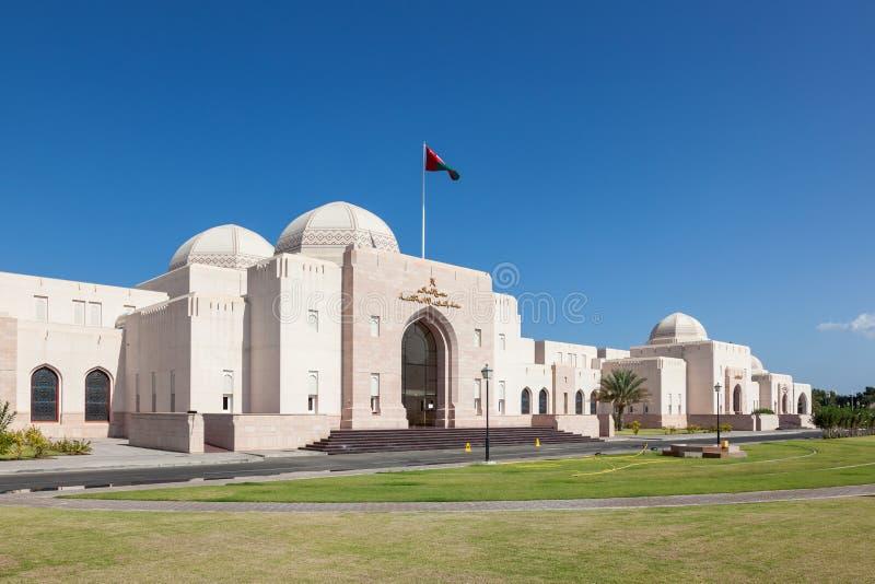 Regerings- byggnad i Muscat, Oman arkivbilder