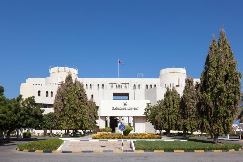 Regerings- byggnad i Muscat, Oman royaltyfri fotografi