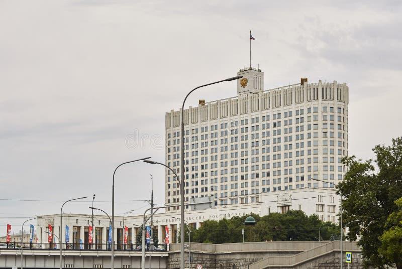 Regerings- hus i Moskva Rysk federation royaltyfri bild