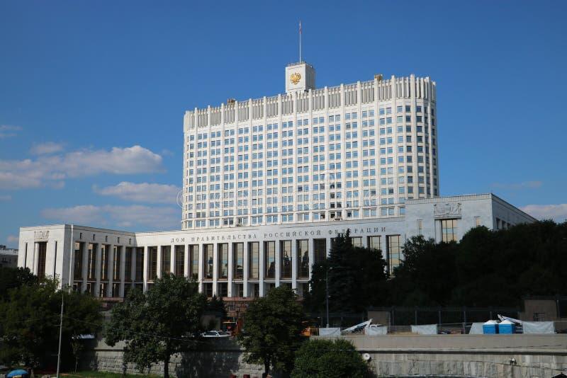 regerings- husryss för federation royaltyfria foton