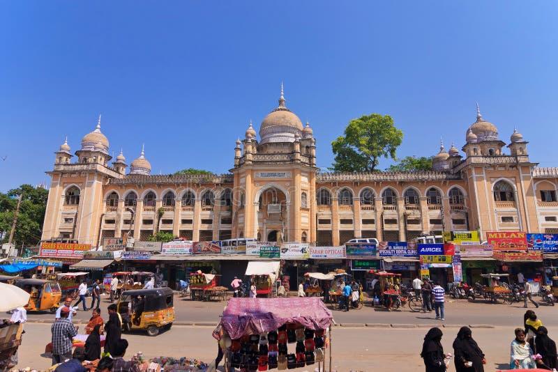 Regerings- Nizamia allmänt sjukhus Hyderabad, Indien royaltyfri bild