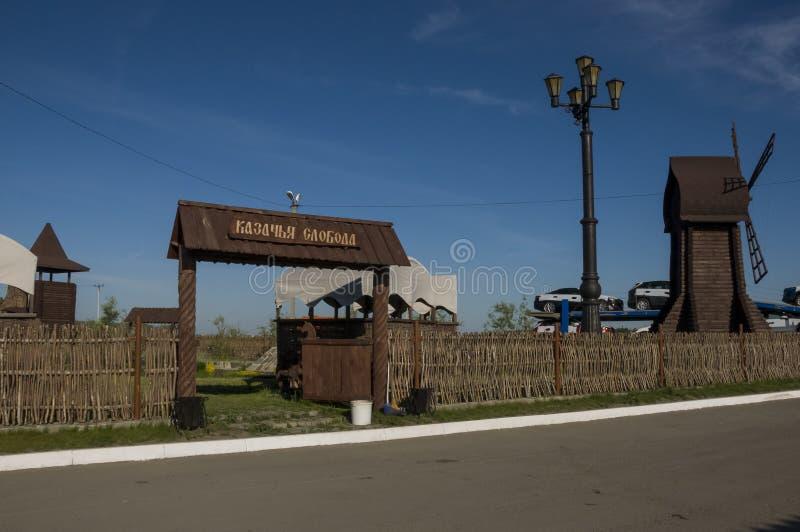 Región de Kurgan, 250o kilómetro rastros Kurgan-Cheliábinsk P-254 Irtysh, Rusia, el 16 de junio de 2017 Complejo del servicio del imagenes de archivo