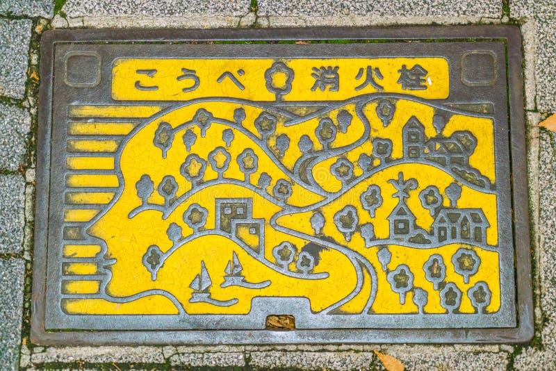 Region Kobes, Hyogo-Präfektur, Kansai, Japan - 20. November 2016 - FI stockbild