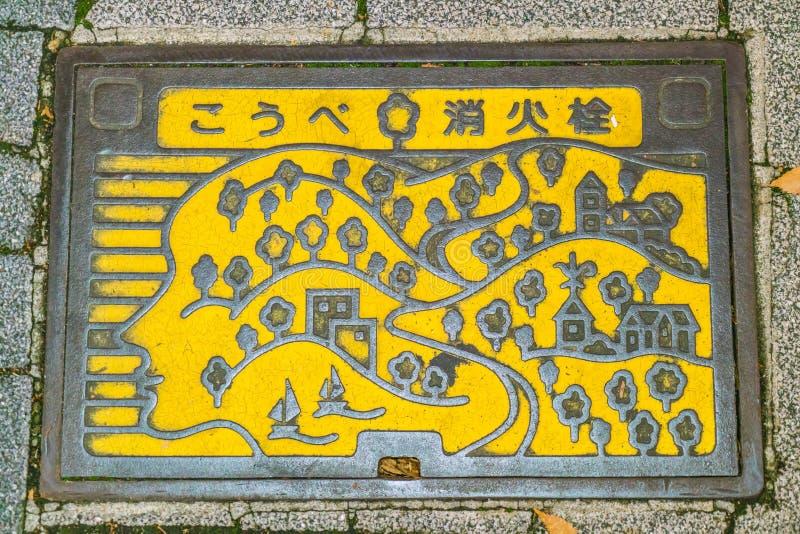 Region Kobes, Hyogo-Präfektur, Kansai, Japan - 20. November 2016 - FI lizenzfreie stockfotos