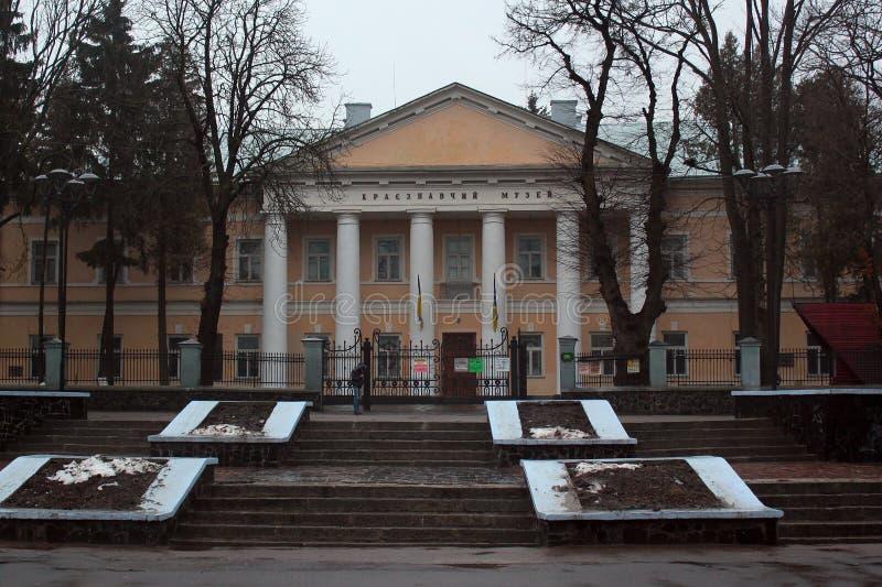 Regionaal museum in Rivne, de Oekraïne royalty-vrije stock foto