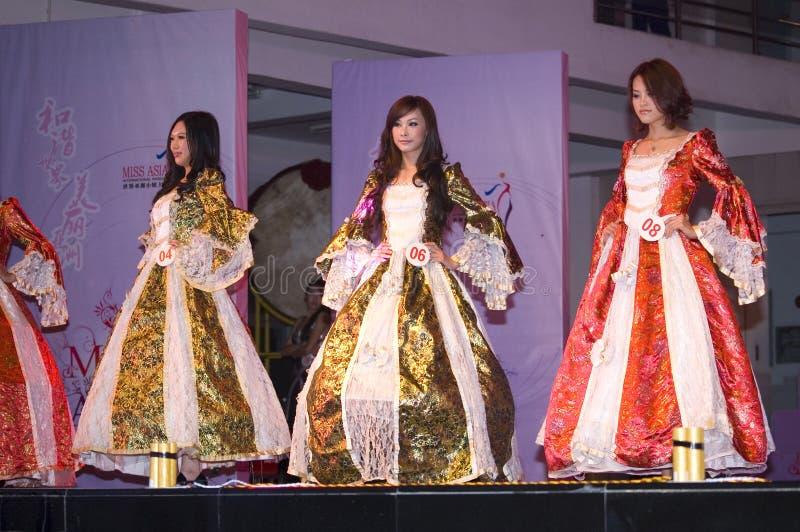 Regionale Misser Asia royalty-vrije stock foto's