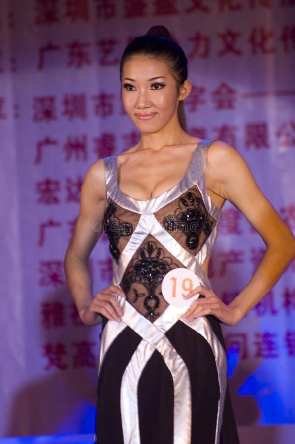 Regionale Misser Asia stock foto's