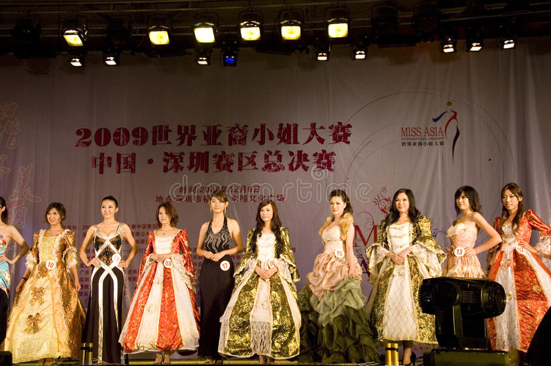 Regionale Misser Asia stock fotografie