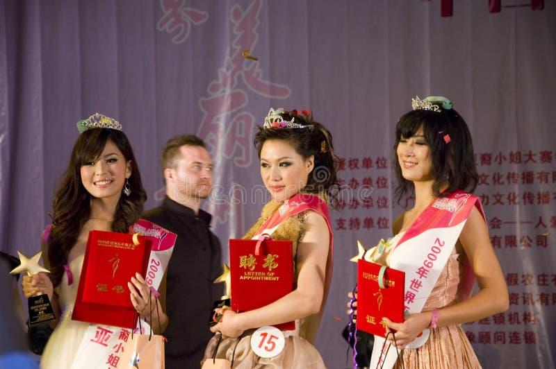 Regionale Misser Asia royalty-vrije stock afbeelding