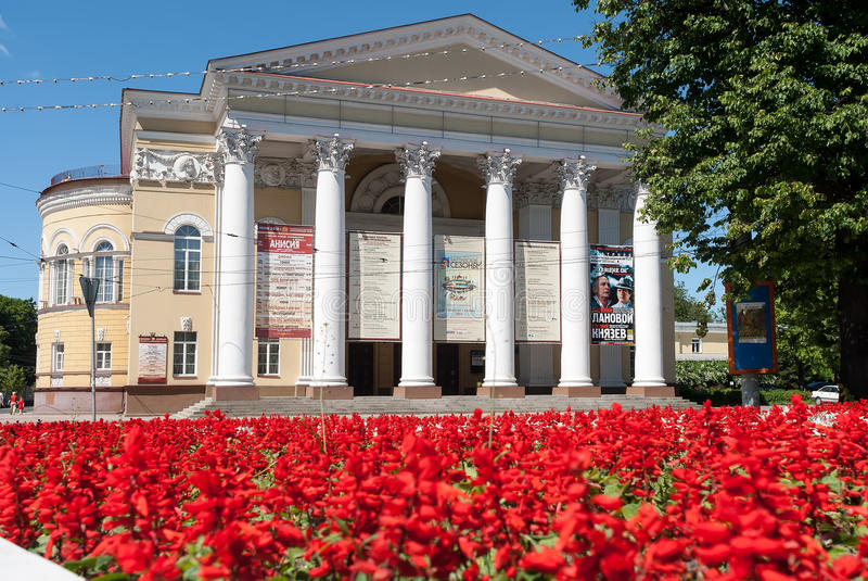 Regionales Drama-Theater Kaliningrads Russland lizenzfreies stockfoto