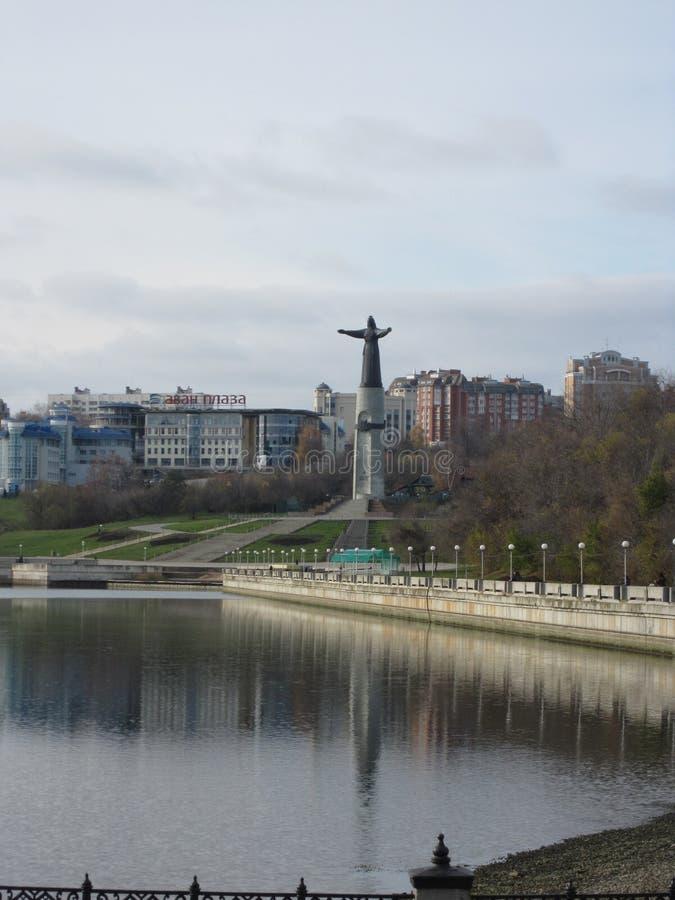Regiones de Rusia Chuvashia Cheboksari imagen de archivo