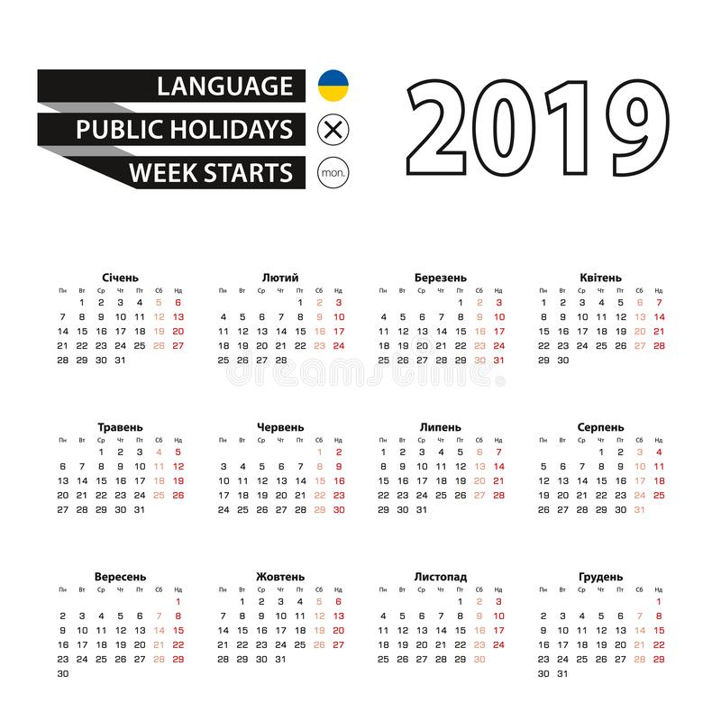 Registi 2019 nella lingua ucraina, inizio di settimana il lunedì illustrazione di stock