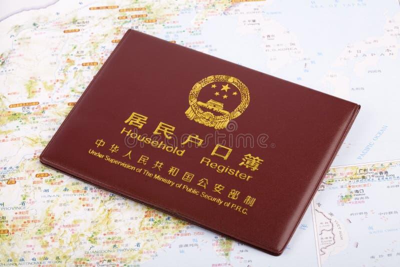 Registo do agregado familiar de China imagem de stock