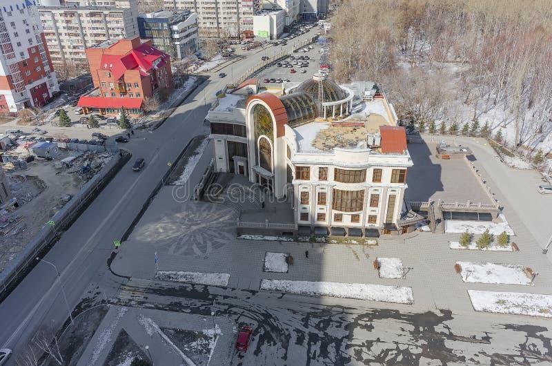 Download Registratiebureau Tyumen Rusland Redactionele Foto - Afbeelding bestaande uit cityscape, begraafplaats: 54086146