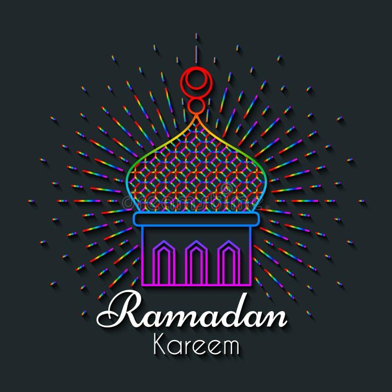 Regnbågehälsningkort för beröm av den heliga månaden Ramadan Kare stock illustrationer