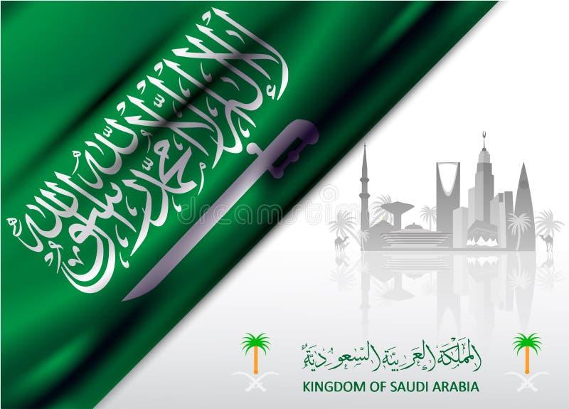 Regno del fondo di celebrazione di festa nazionale di ksa di Arabia Saudita illustrazione vettoriale