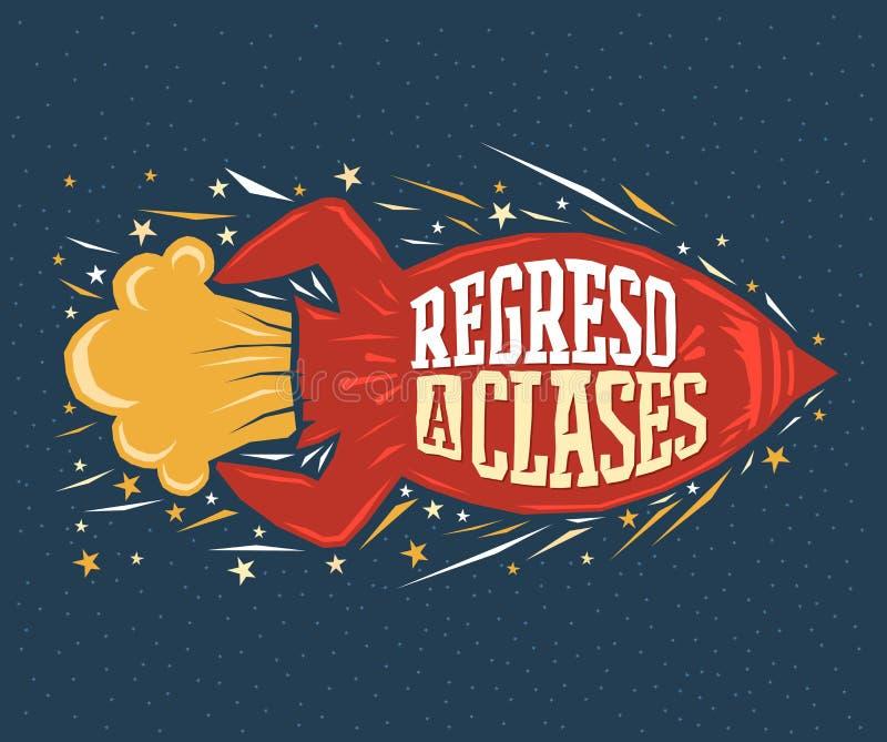 Regreso clases - de nuevo a español de la escuela mande un SMS ilustración del vector