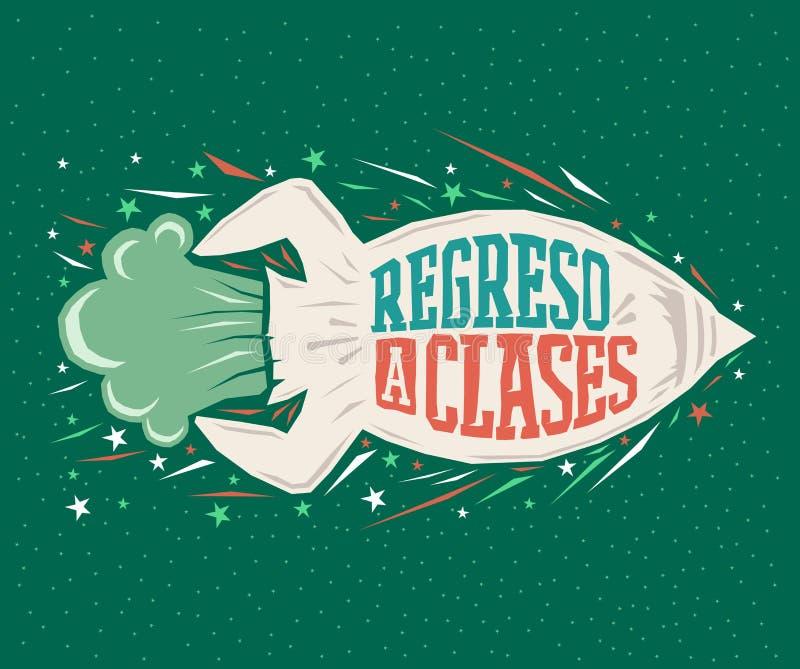 Regreso clases - de nuevo a español de la escuela mande un SMS libre illustration