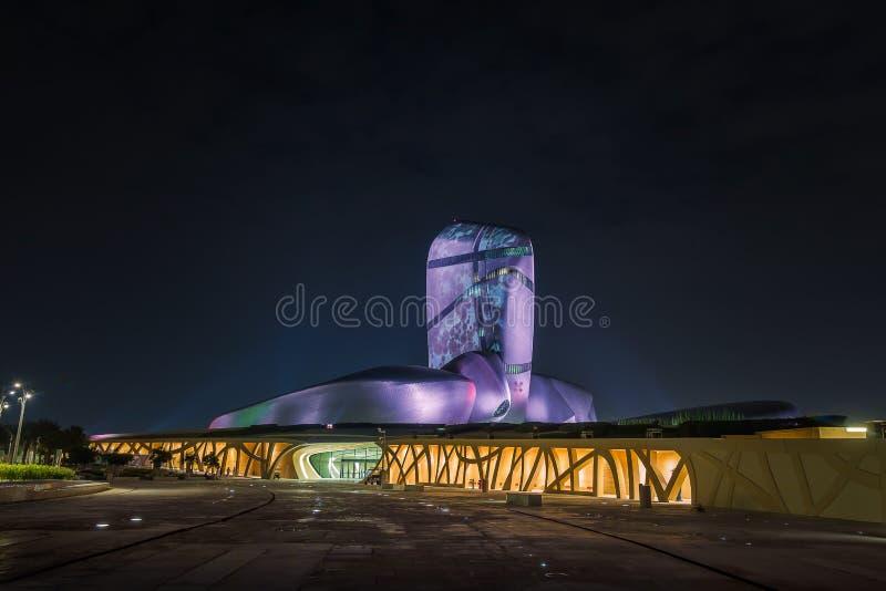 Rei Abdulaziz Center para a cidade de Ithra da cultura do mundo: Dammam, país: Arábia Saudita imagens de stock royalty free