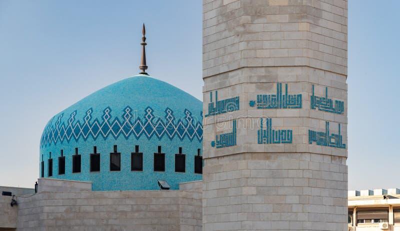 Rei Abdullah Eu Mesquita VII fotos de stock