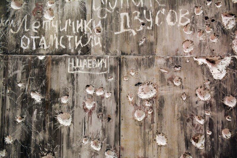 Reichstag的西洋镜墙壁 图库摄影