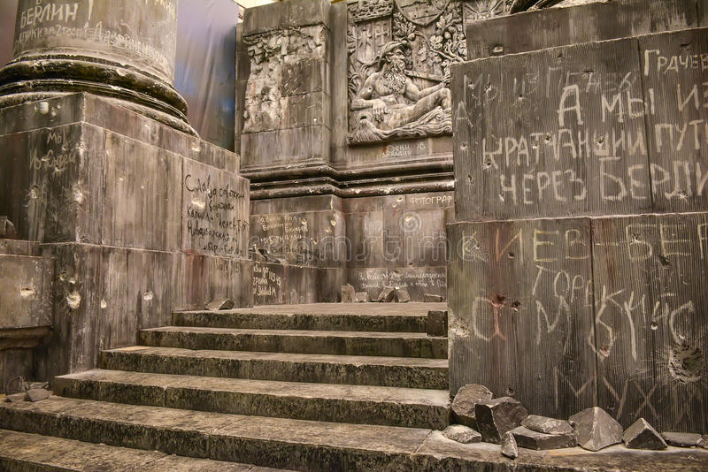 Reichstag的西洋镜墙壁 免版税库存照片