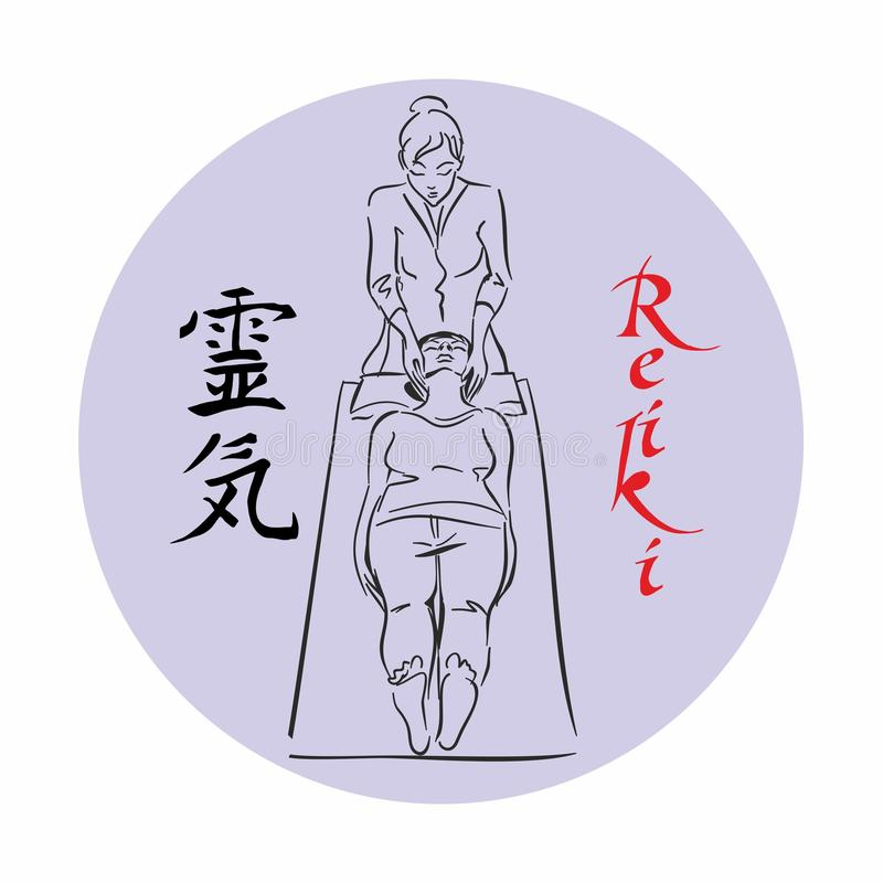 Reiki healing. Master Reiki conducts a treatment session for the patient. Alternative medicine.Sketch. Logo. Vector. Reiki healing. Master Reiki conducts a vector illustration