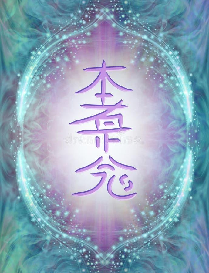 Reiki symbol - Hon sha ze sho nen: Dystansowy symbol - ilustracji