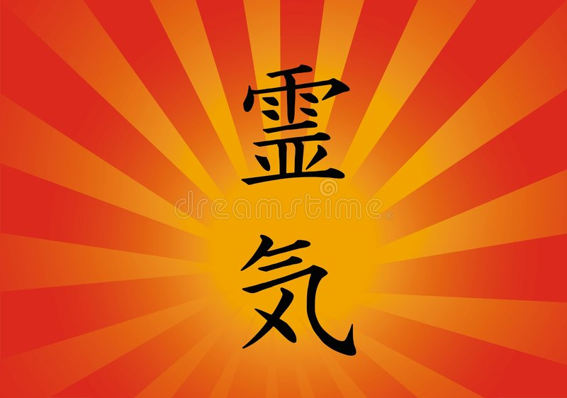 Reiki Symbolzeichen vektor abbildung