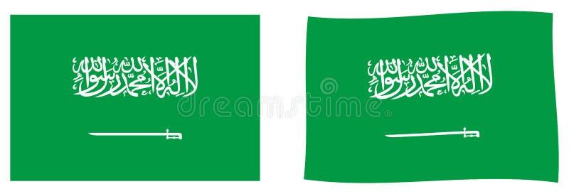 Reino da bandeira Shahada caligráfico branco de Arábia Saudita islâmico ilustração stock