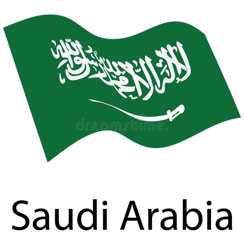 Reino de la Arabia Saudita libre illustration